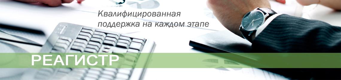поддержка документооборота